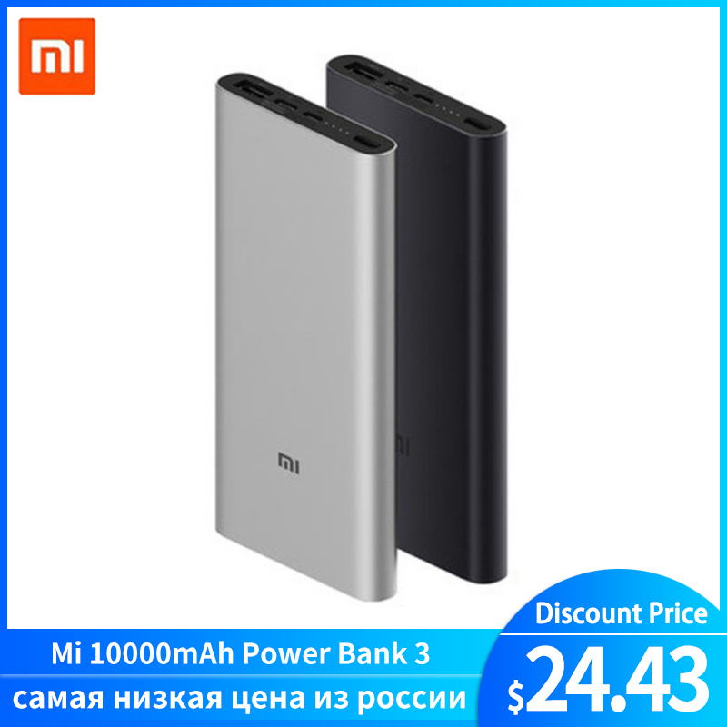 Xiaomi Mi 10000 мАч Power Bank 3 18 Вт MAX Quick Charge USB-C Двойной вход выход PLM12ZM 10000 мАч Powerbank для Samsung iPhone