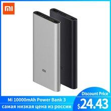 Xiaomi Mi 10000mAh Power Bank 3 18W MAX Quick Charge USB-C D