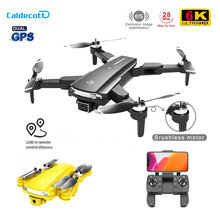 LS25 Pro GPS Drone 4K Professional 6K HD Camera Aerial Photography Brushless Foldable Quadcopter RC Distance 1200M