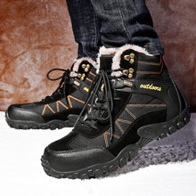 MEN Winter Hiking Shoes Men Leather Outdoor Sport Waterproof Climbing Anti-skid Trekking Sneakers