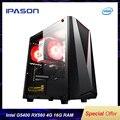 IPASON недорогой игровой ПК Intel 8th Gen G5400 RX560  4 Гб 16 Гб ОЗУ  поддержка DVI/HDMI/DP  настольные компьютеры для игр LOL/TOMB RAIDER/WOW