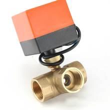 цена на DN15 / 20/25 3-way motorized ball valve three-way electric control two-way AC 220V LSD tool plubing disc brass ball valve