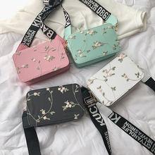 New fashion bag lace women's single shoulder diagonal color