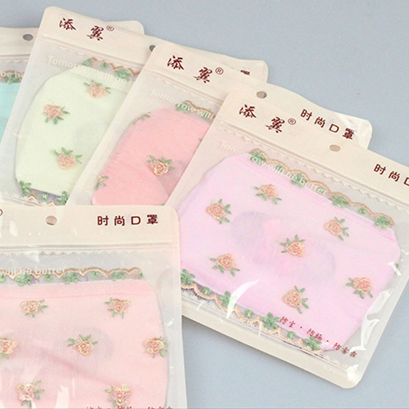 Women Floral Printed Mask Made With Lace Material For Travel Protection 1