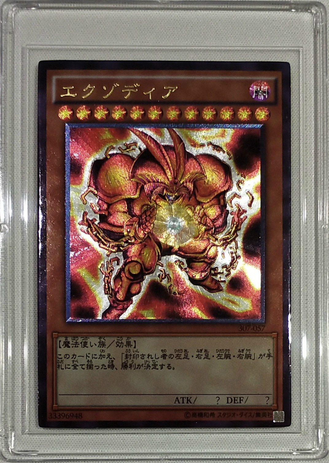 Yu Gi Oh DIY Forbidden One Exodia Colorful Toys Hobbies Hobby Collectibles Game Collection Anime Cards