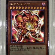 Yu Gi Oh DIY Forbidden One Exodia Colorful Toys Hobbies