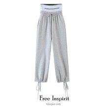 Женские свободные штаны для отдыха free inspirit модные спортивные
