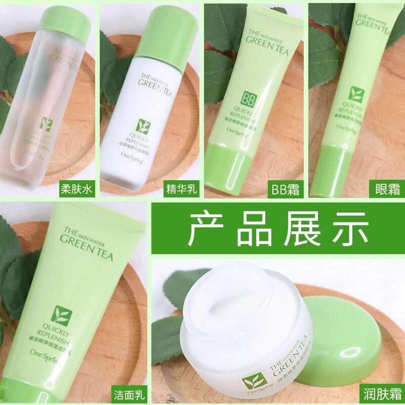 Groene Thee Huidverzorging Sets Koreaanse Cosmetische Whitening Hydraterende Diep Hydraterende Voedende Verstevigende Skin Gezichtsverzorging-in Gezicht zelfdruiners & Bronzers van Schoonheid op  Groep 3