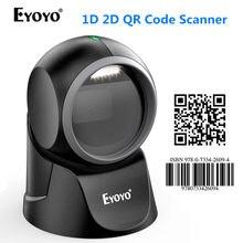Eyoyo 1d 2d desktop scanner de código de barras, com detecção automática de digitalização omnidirecional leitor de código de barras mãos-livres qr varredura da plataforma