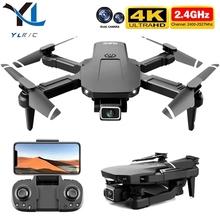 2021 nowy S68 4K HD mini drone podwójny aparat wysokość tryb hold składane ramię fotografia lotnicza zdalnie sterowany quadcopter RC zabawka dla dzieci tanie tanio YLRC CN (pochodzenie) 100m 4K UHD Mode2 6 kanałów 7-12y 12 + y 18 + Oryginalne pudełko na baterie Instrukcja obsługi