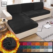 Funda de sofá de terciopelo grueso de Color sólido, funda de cojín de sofá elástica, cubierta de sofá envolvente, funda de asiento