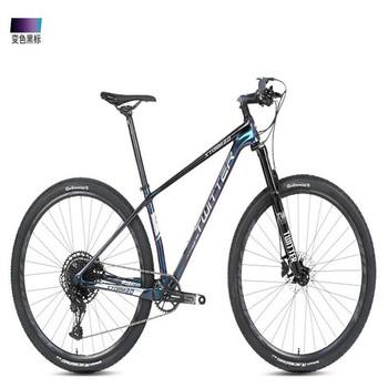 Oferta specjalna TWITTER nowa burza 2 0 rower górski z włókna węglowego M2000-27speed hamulec olejowy rower górski 29 cali rama rowerowa z włókna węglowego tanie i dobre opinie CN (pochodzenie) Unisex Z aluminium 27 ustawień prędkości 8 5 kg 160 kg 15kg Widelec ze sprężyną olejową (wytrzymała sprężyna tłumienie olejowe)