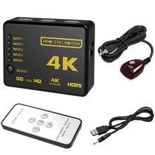 Коммутатор совместимый с HDMI 4K HD1080P 3 5 портов HD Переключатель Селектор сплиттер с концентратором ИК пульт дистанционного управления для HD TV ...