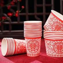 50 шт/упак 250 мл Бумага чашек Свадебные Чай бумажный стакан