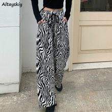Pantalones patrón de cebra ajustables con cordones para mujer