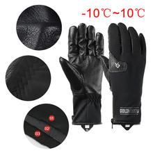 Зимние велосипедные перчатки водонепроницаемые с закрытыми пальцами