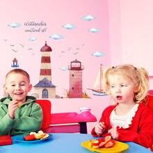 Детская комната детский сад школа и другие декоративные Мультяшные