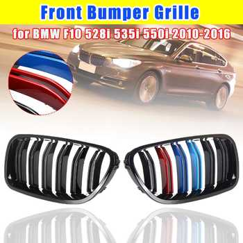 For BMW 5 Series F10 F18  2010 2011 2012 2013 2014 2015 Decoration Car Glossy Black Front Kidney Grille Accessories Front Grill