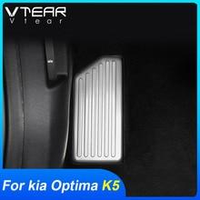 Vtear עבור KIA אופטימה K5 DL3 פנימי שאר דוושת לקצץ קישוט בלם הדום כיסוי אביזרי רכב מסגרת כרום סטיילינג 2021