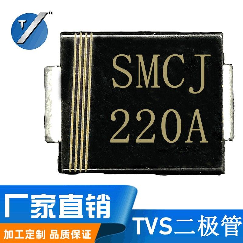 huaban 10PCS 1SMA54AT3 DO-214AC SMA 54V Marking RSO TVS//ESD Unidirectional