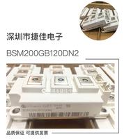 FF300R12KT3/KE3 FF300R12KT4 BSM300GB120DLC BSM200GB120DN2