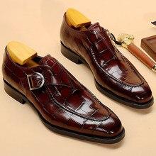 Качественные Мужские модельные туфли-оксфорды с ремешком в стиле «Монах» из натуральной коровьей кожи; Свадебные туфли в деловом стиле; Цве...