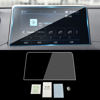 For PEUGEOT 4008 5008 2017-2020 Auto Navigation Dashboard GPS Monitor Screen Protective Tempered Glass Film Sticker Accessories image