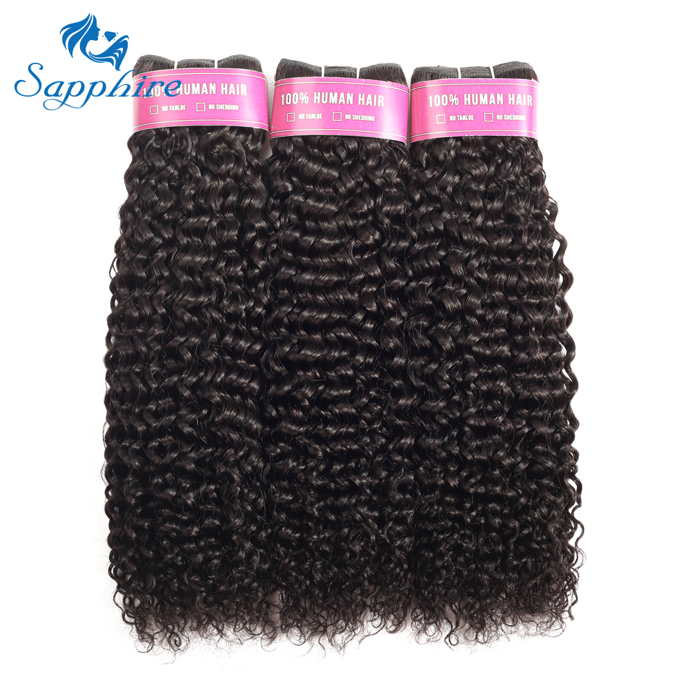 Sapphire Brazilian Kinky Curly Hair Bundles Remy Human Hair Extensions Nature Color Can Buy 3 Bundles Kinky Curly Bundles