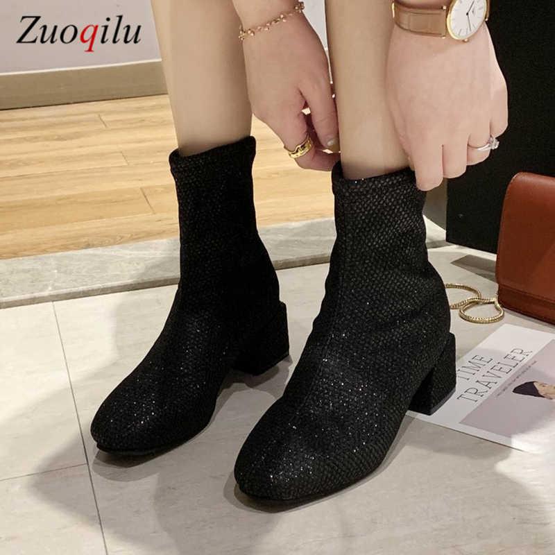 Botas de tacón alto moda invierno calcetín botas chelsea zapatos de tacón Mujer Retro estiramiento Cabeza Cuadrada negro botas de media pantorrilla