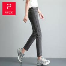 Женские ковбойские широкие брюки с высокой талией rfzk в Корейском