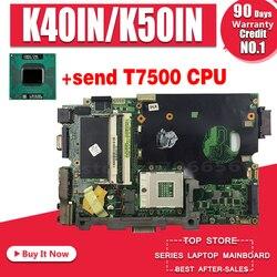نوعية مستقرة! إرسال T7500 cpu ل asus K40IN K40IP K50IN K50IP K50AB K40AF K50AF K40AB K40AD K50AD اللوحة المحمول