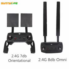 Усилитель сигнала для DJI Mavic Pro, 2,4 ГГц, 7 дБ, 8 дБ