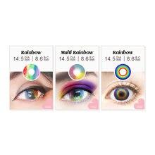Радужные большие контактные линзы для макияжа глаз мягкие цветные