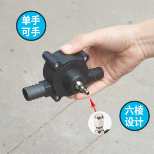 Electric Drill Pump Self Priming Transfer Pumps Oil Fluid Water Pump Portable + 1pcs cartoon balloon 65*30cm gift
