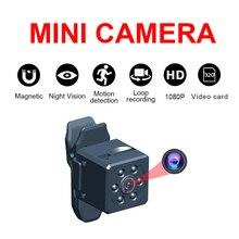 MD18E Mini Camera Recording Camcorder HD1080P Night Vision Aerial Sports DV Voice Sport Micro Cam Support 32GB