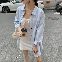 Light Blue Denim Shirt Coat Female 2020 New Style Autumn Korean-style BF Hong Kong Flavor Relaxed Casual Versatile Cardigan Fash(China)
