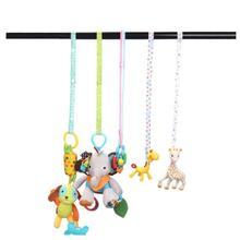 Игрушки Прорезыватель Соска на цепочке держатель для ремня Соска-игрушка фиксированная анти-вешалка держатель ремня аксессуары для детских колясок