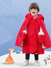 лучшая цена Baby cloak autumn winter windproof boys cape girls shawl jacket children coat kids clothes outerwear party Halloween Christmas