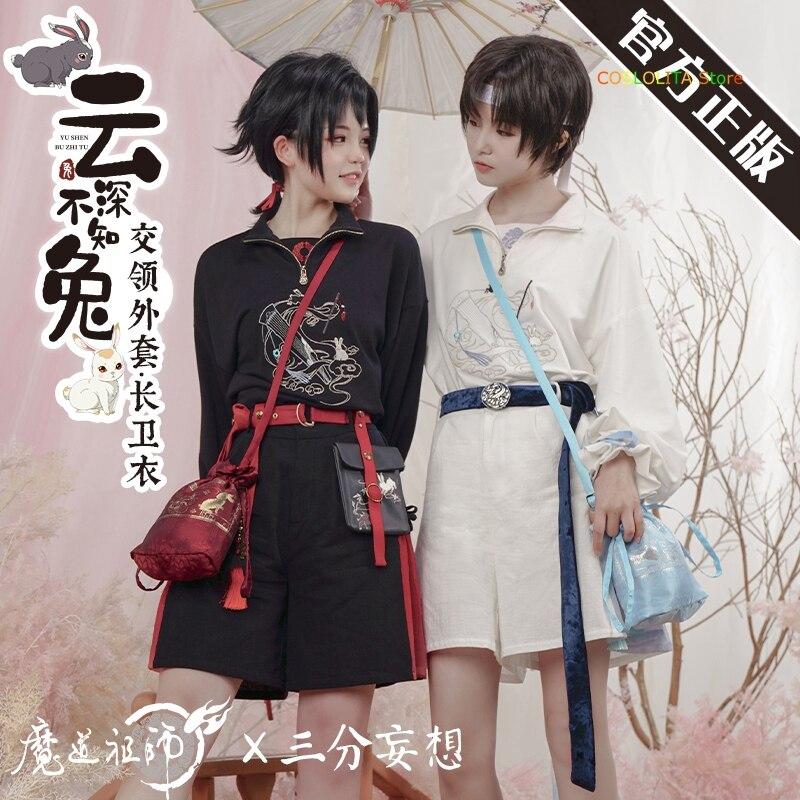 Anime Grandmaster of Demonic Cultivation Wei Wuxian Loose Coat Cosplay Men Women Student Autumn Unisex Hoodie Sweatshirt Tops