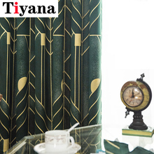 dark green geometric stripe blackout curtains for Bedroom double-sided jacquard linen curtain cloth drape for living room ZH493Y