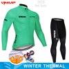 Inverno velo térmico 2020 strava ciclismo jérsei longo conjunto mtb roupas de ciclo roupas esportivas mountain bike ropa ciclismo 19