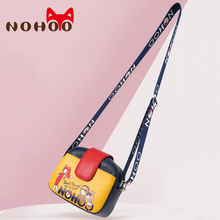 NOHOO Children Shoulder Bags for Girls Mini Small Square Bag Handbag Letter Flap Simple Pu Leather Kids Brief Cute Crossbody Bag