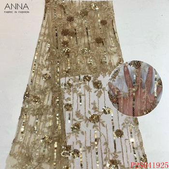 Anna latest golden african sequins lace fabric 2020 high quality embroidered french net laces 5 yards/pcs nigerian tulle fabrics