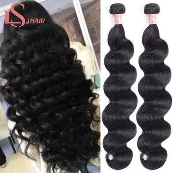 LS волосы бразильские волнистые волосы пряди Remy человеческие волосы для наращивания натуральный цвет пряди