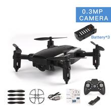 LF606 Dual Batteries Drone With 0.3MP Camera FPV Quadcopter Foldable RC Drones HD Altitude Hold Mini Drone Children Kid Toys