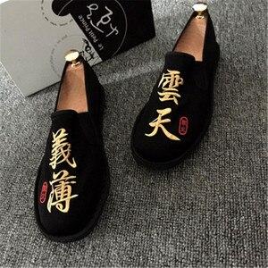 Image 5 - אביב אופנה דירות נעלי נעליים חצאיות נעלי בד אור קשה ללבוש 2019 איש נשים בד Harajuku גומי בד לרקום נעליים