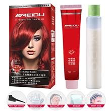 Diy Hair Dye Cream Silver Gray Woman Mild Hair Color Paint For Hair Bright Coloring Hair Hairdressing Hair Dying Tools Shampoo