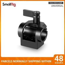 Smallrig 15 Mm Rod Clamp Enkele Staaf Mount Voor Evf Mount/Microfoon Mount/Plaat/15 Mm Staaf/Railblock/Top Handvat-1995