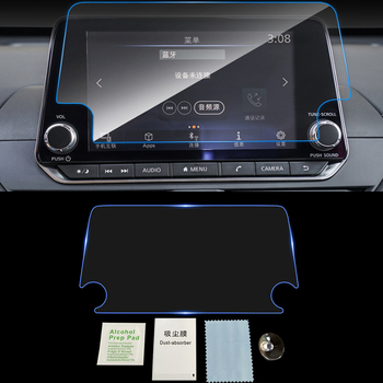 For Nissan Teana Altima 2013-2020 Auto Car Navigation Film GPS Monitor Screen Protective Tempered Glass Film Sticker Accessories image