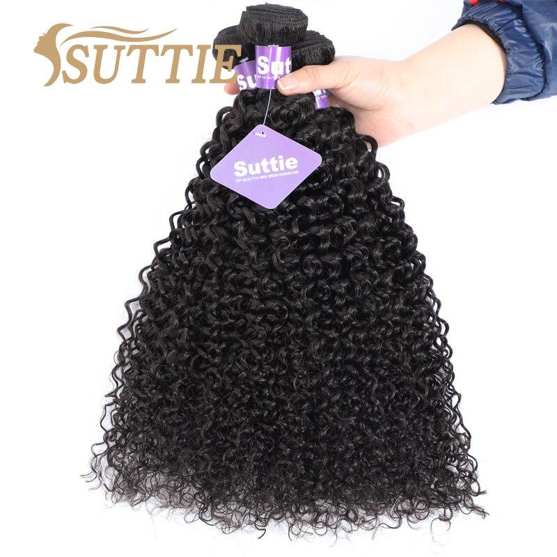 Suttie Jerry Curly Hair Bundles Human Hair Bundles 1/2/3 Bundles Natural Color Brazilian Hair Weave Bundles For Black Women